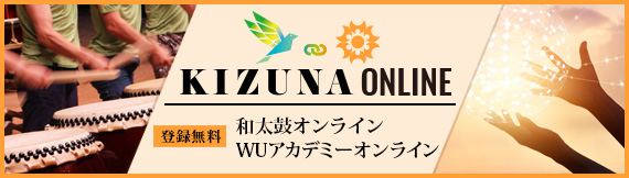 kizunaonline